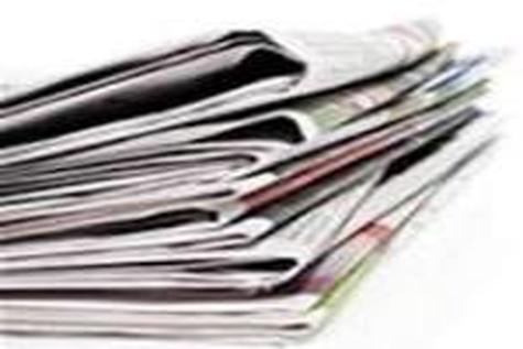 تیترهای نخست روزنامههای امروز / ۱۰ مرداد