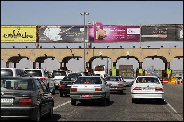درخواست اجرای تجربه جهانی «شناورسازی عوارض آزادراهها» در ایران