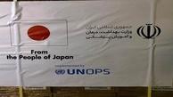 ورود سومین محموله واکسن کرونا از ژاپن به ایران