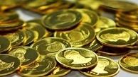 سکه نسبت به پارسال چقدر گران شد؟