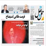 نظرسنجی، گفتوگو و روایتهایی از استیضاح عباس آخوندی