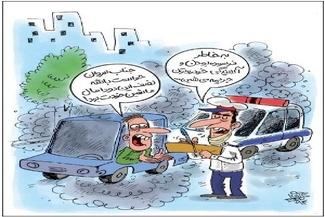 مشکل ماشین پلیس!