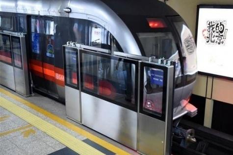 تجهیز متروی چین به درهای محافظ بین سکو و قطار