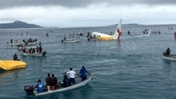 سقوط یک بویینگ 737-800  ایرلاین گینه نو در آب