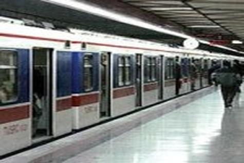روز ملی عفاف و حجاب در مترو تهران