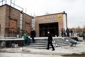 گزارش تصویری| بازدید ویژه عکاسان خبری از بزرگترین ایستگاه مترو شهر تهران (ایستگاه مترو میلاد)