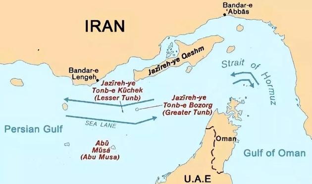 UAE says four ships sabotaged near Fujairah port