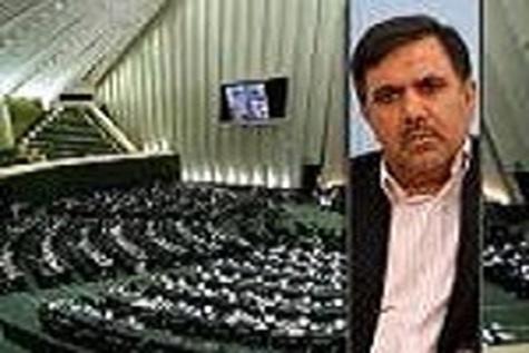◄ بیشترین موضوعات مورد علاقه مجلس برای استیضاح وزرای راه بعد از انقلاب