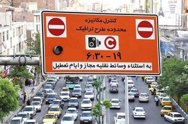 موافقت حناچی با اجرای طرح از 17 خرداد