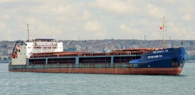 Ship refused access to Paris MoU region for second time