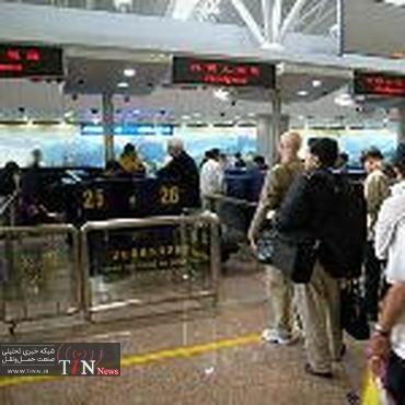 ◄ اعمال صحیح مقررات؛ تضمین حمایت از حقوق مسافر در سفر هوایی