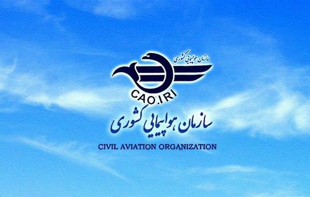 هواپیمایی کشوری: پروازها از اول فروردین طبق زمان مندرج در بلیط