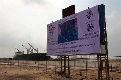 تکمیل زیرساختهای فاز سه بندر شهیدرجایی در سه سال آینده
