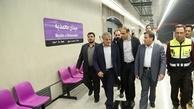 اعضای شورای شهر تهران فراری از مترو و اتوبوس