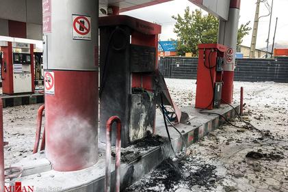 خسارات وارده به اموال عمومی در اصفهان و سنندج