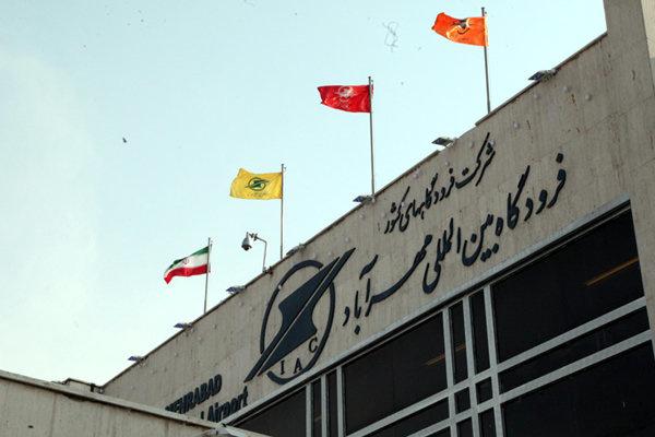 لزوم حضور به موقع مسافران در فرودگاه مهرآباد